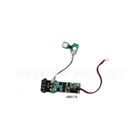 AIBAO-Z-16 Brushless ESC (CCW & Blue LED) for Aibao RC Drone