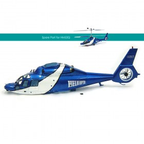 HM-53Q-Z-15 WALKERA Blue Fuselage Set, for CoAxial Air Wolf 53Q Helicopter