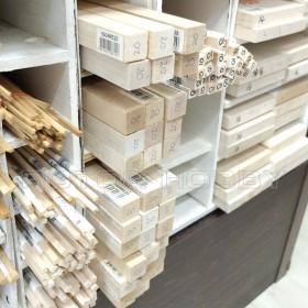 Balsa Square Bar 3x3x910mm, 4x4x1000mm, 5x5x1000mm, 6x6x1000mm, 7x7x1000mm, 8x8x910mm, 10x10x1000mm, 20x20x910mm
