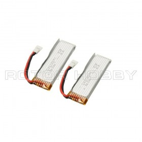 3.7V 450mAh LiPo Battery with White Plug (2pcs), K110 electric helicopter use