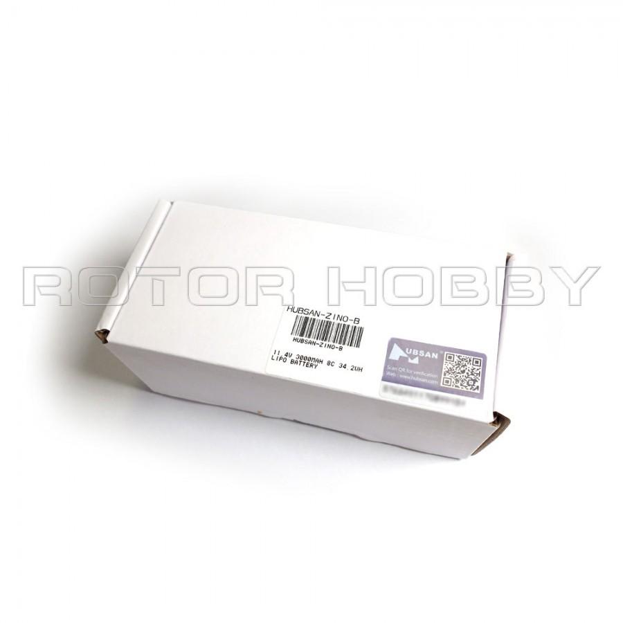 11 4V 3000mAh 8C 34 2Wh LiPo Battery for Zino Drone Buy
