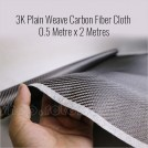 3K Plain Weave Carbon Fiber Cloth 0.5 Metre x 2 Metres, Twill, 200g/m², Unfixed | 500x2000mm