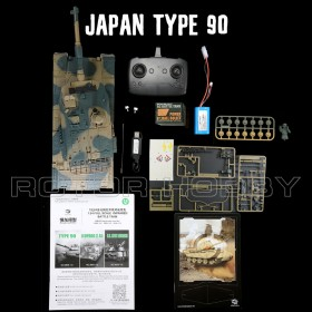Heng Long 1/24 scale Japan Type 90 RC Airsoft Infra-red Battle Tank with 2.4G Transmitter