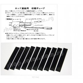 #1942 TET1942 TETTRA No.1942 Shrinkable Tube for Link, Diameter 15mm, Length 3 inch (Black) (10pcs) / Shrink Tubes