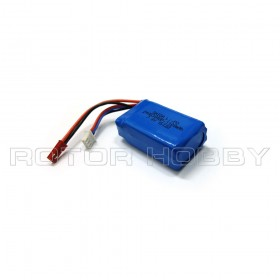 7.4V 1100mAh LiPo Battery, JST
