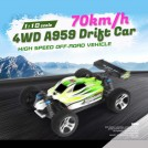 2.4G 1/18th scale A959 Upgraded 4WD Electric Drift Car, 70km/h, Green