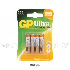 1.5V Ultra Ukaline AAA Battery (4pcs), 4AAA