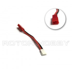 White Plug Male to JST 2 Pin (Female) with 50mm cable