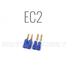 NEW TYPE EC2 2mm / EC3 3.5mm / EC5 5mm Connector (1 pair) with gold banana connector | Blue connector