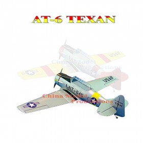 [NETT] CMPro AT-6 Texan (160 size ARF) 2090mm Gas Engine Warbird ARF