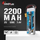 7.4V 2200mAh 120C LiPo Battery, A grade (T or XT60U connector)