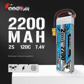 7.4V 2200mAh 120C LiPo Battery, A grade (T or XT60U connector)