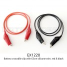 Battery Clip with 63cm silicone wire, Red & Black EX1220