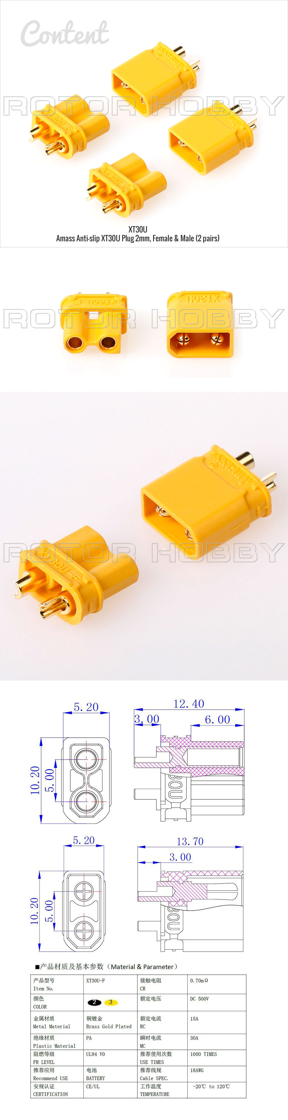 Amass Anti-slip XT30U Plug 2mm